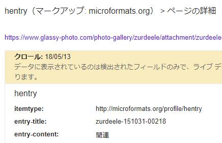 「attachment」というページが自動生成されてそこに「updated 」が記載されてないよー!