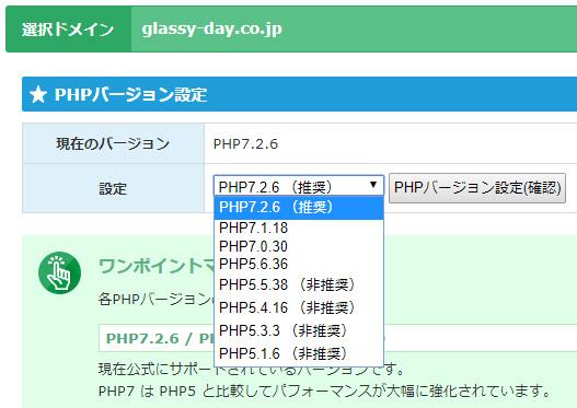 自分のホームページで「502 Bad Gateway」が出た時の解決方法